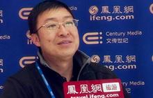 云南迪庆州旅游局副局长张培涛