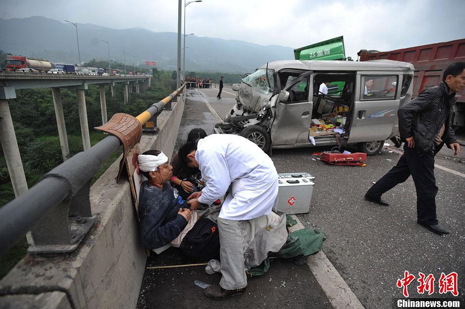 重庆高速多车相撞 押钞车被撞变形(1/6)_图1-3