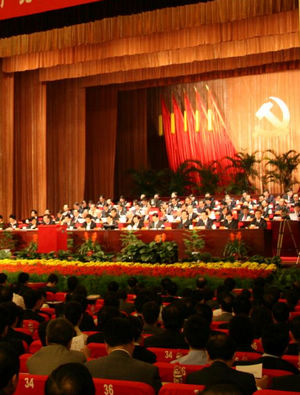 中国共产党宁波市第十二次代表大会