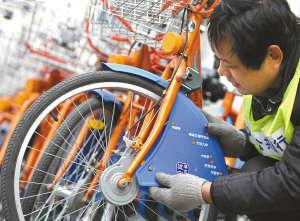 77bike.com单车交流网,中国第一折叠自行车论坛,骑行,大行,