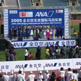 赞助北京国际马拉松