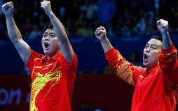 乒乓球男团夺冠