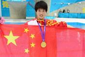 中国夺奥运第200金