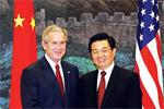胡锦涛访问美国 签署多项贸易和经济协议