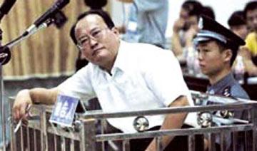 2002年入狱的五毒书记张二江称:情妇12个非107人