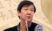 卢中原:中国经济将走向何方