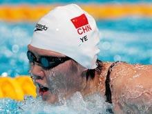 游泳世锦赛,叶诗文,无缘奖牌,第七