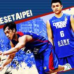 换个台——你所不知道的台湾篮球