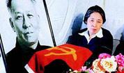 王光美:刘少奇绝不会反毛主席