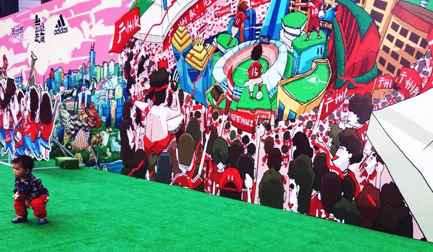 亚冠决赛,恒大夺冠,决战前的广州