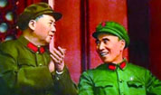 黄克诚:林彪不是窝囊废