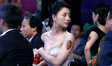 34岁重庆妹子殷桃:时尚不怕晚