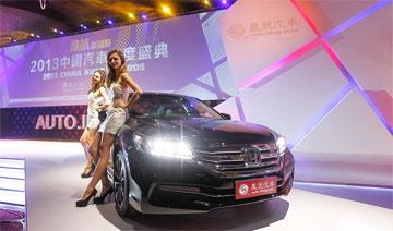 中国汽车年度盛典奖项出炉 广汽本田雅阁荣获年度车大奖