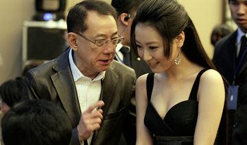 京城四美白冰 因婚姻成时尚杂志二月刊红人