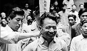 1949年5月国民党枪毙死刑犯 共产党人大笑赴死