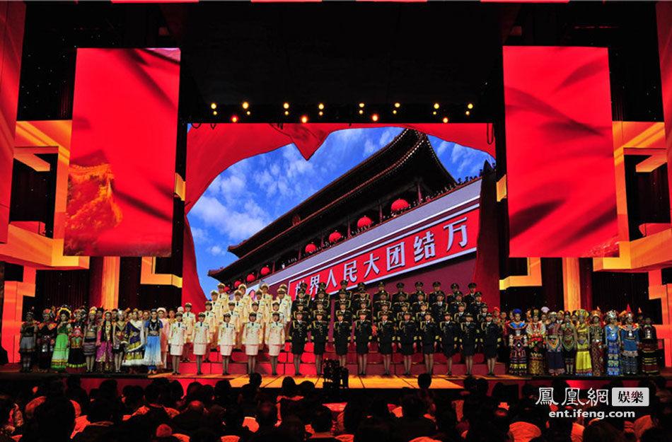 总政歌舞团春晚献演[高清大图] - 人在上海    - 中華日报Chinadaily