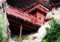 一个立柱支撑整座寺庙