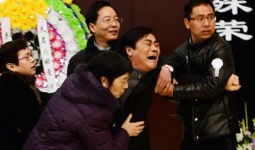 一周图片:六小龄童之父追悼会现场