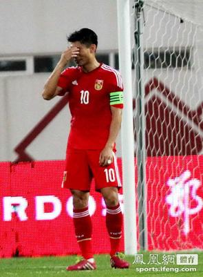 中国1-3伊拉克 靠泰国帮忙进决赛圈