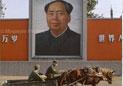法国人拍摄文革中的中国