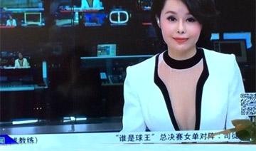 央视女主播