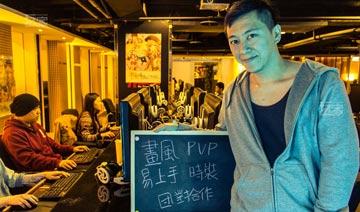 """台湾印象:一个10年游戏年龄的玩家"""""""