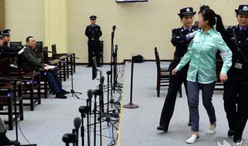 刘汉前妻出庭作证