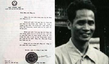 """1956年越南""""承认南沙群岛属中国""""国书原件曝光"""