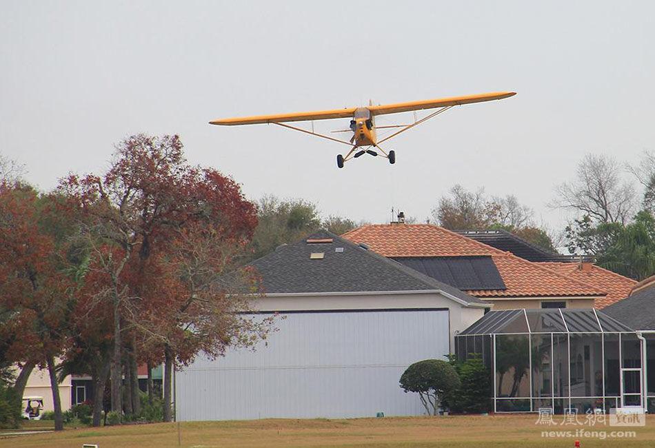 每家都有飞机的小镇 - 南南 - 阳光南南(看新闻)