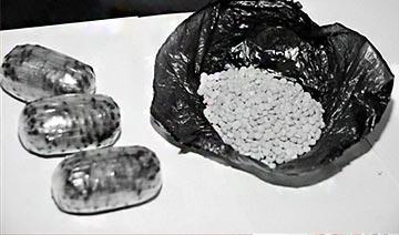 04年武汉抓获身体藏毒男子 体内发现数千颗毒品