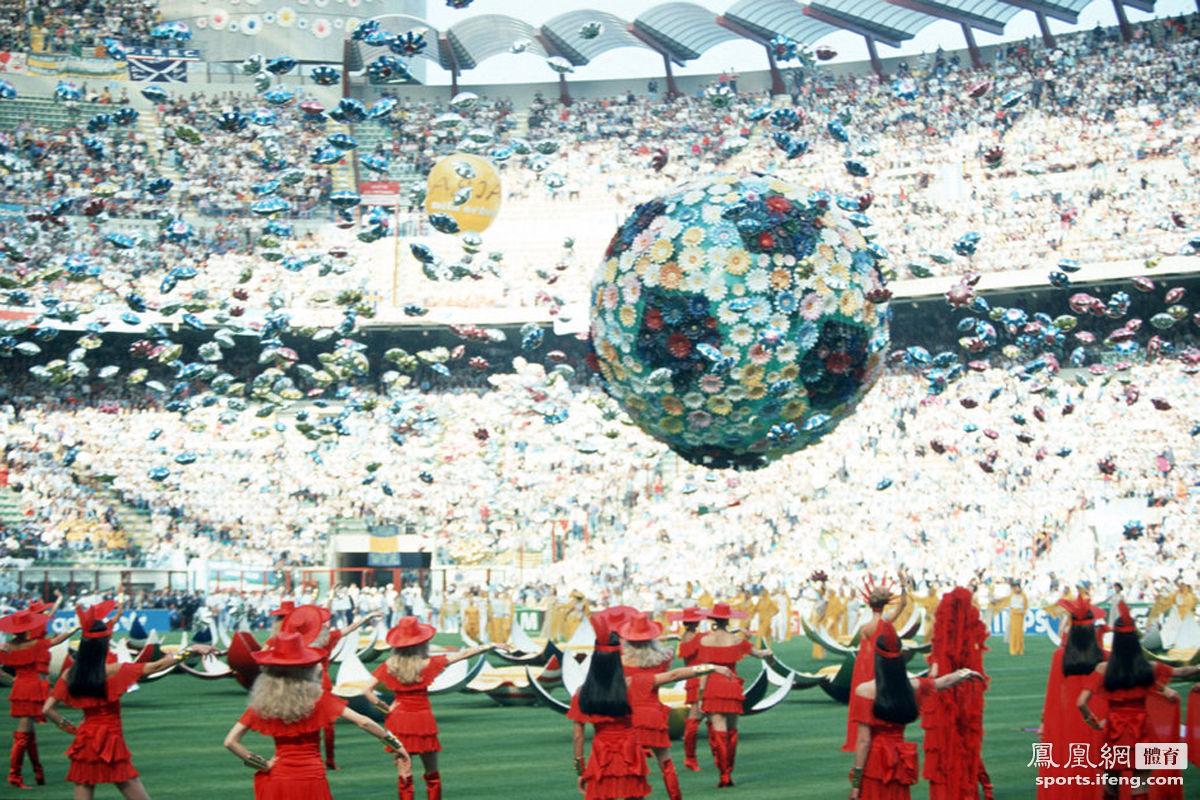 回顾历届世界杯开幕式