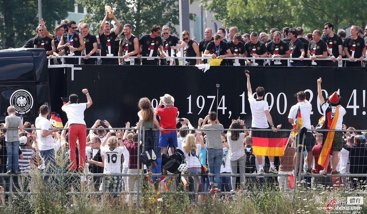 德国队归国开启盛大游行。