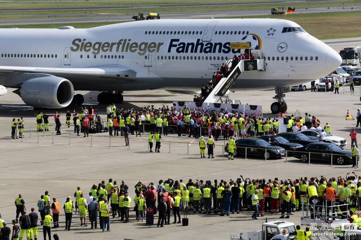 德国队专机抵达柏林。