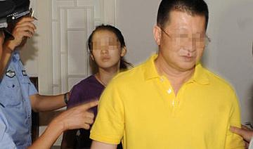 与女弟子淫乱的华藏宗门教首被抓画面曝光
