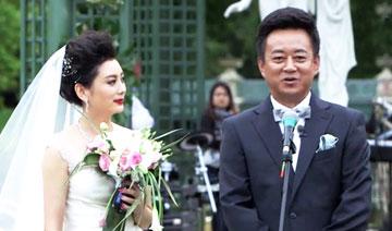 朱军携美艳妻子谭梅法国办婚礼