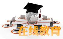 中国在线教育领域盈利模式分析
