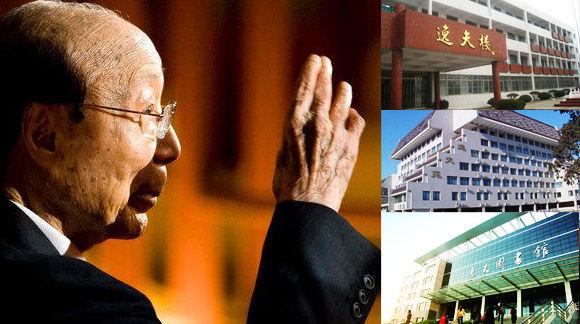邵逸夫离世享年107岁 逸夫楼遍布高校(组图)