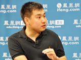 隋兆亮:高中留学家长要多沟通 本科留学居多