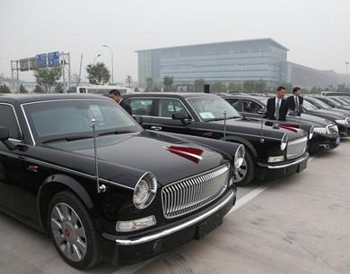 国产红旗车将承担APEC礼宾任务