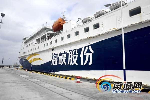 海口新海港27日试运营 明年春节将为秀英港