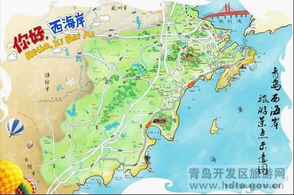 青岛:西海岸首张手绘旅游景点示意图出炉