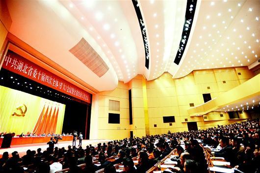湖北省经济工作会议_湖北新闻网湖北省2011年经济工作会议在武汉