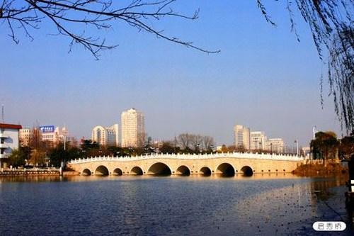 南通 南通文化    启秀桥 1905年,当启秀桥落成的时候,通州师范学校已