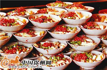 成都锦里小吃组团参加徐州民博会图片