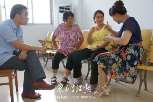 两聋哑人要离婚 手语老师协助调解促和好