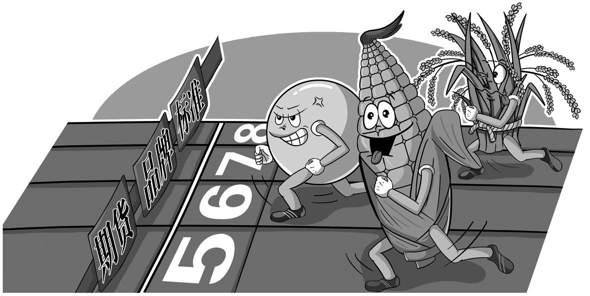 动漫 卡通 漫画 设计 矢量 矢量图 素材 头像 1181_592