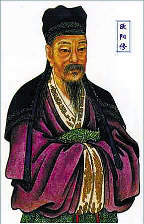 中国古代名人7篇