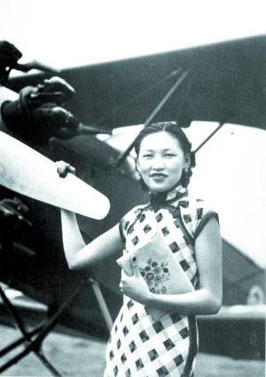 朱慕菲是中国第一个女飞行员