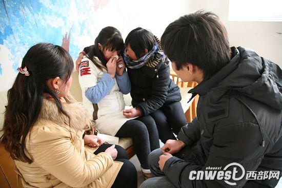 宋西艳/失忆女孩宋西艳与家人团聚。
