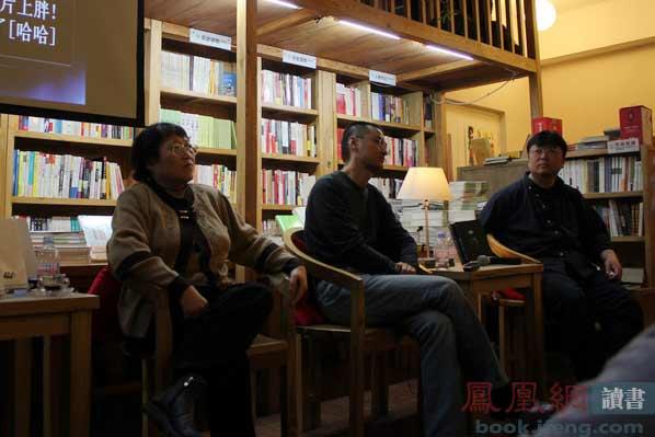 冯唐、李银河、罗永浩:他们眼中的尘世风景